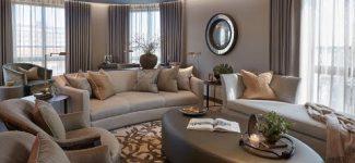 Interior Design Living Room 2019 Home Decorating Ideas Ideal Interior Design Vedios